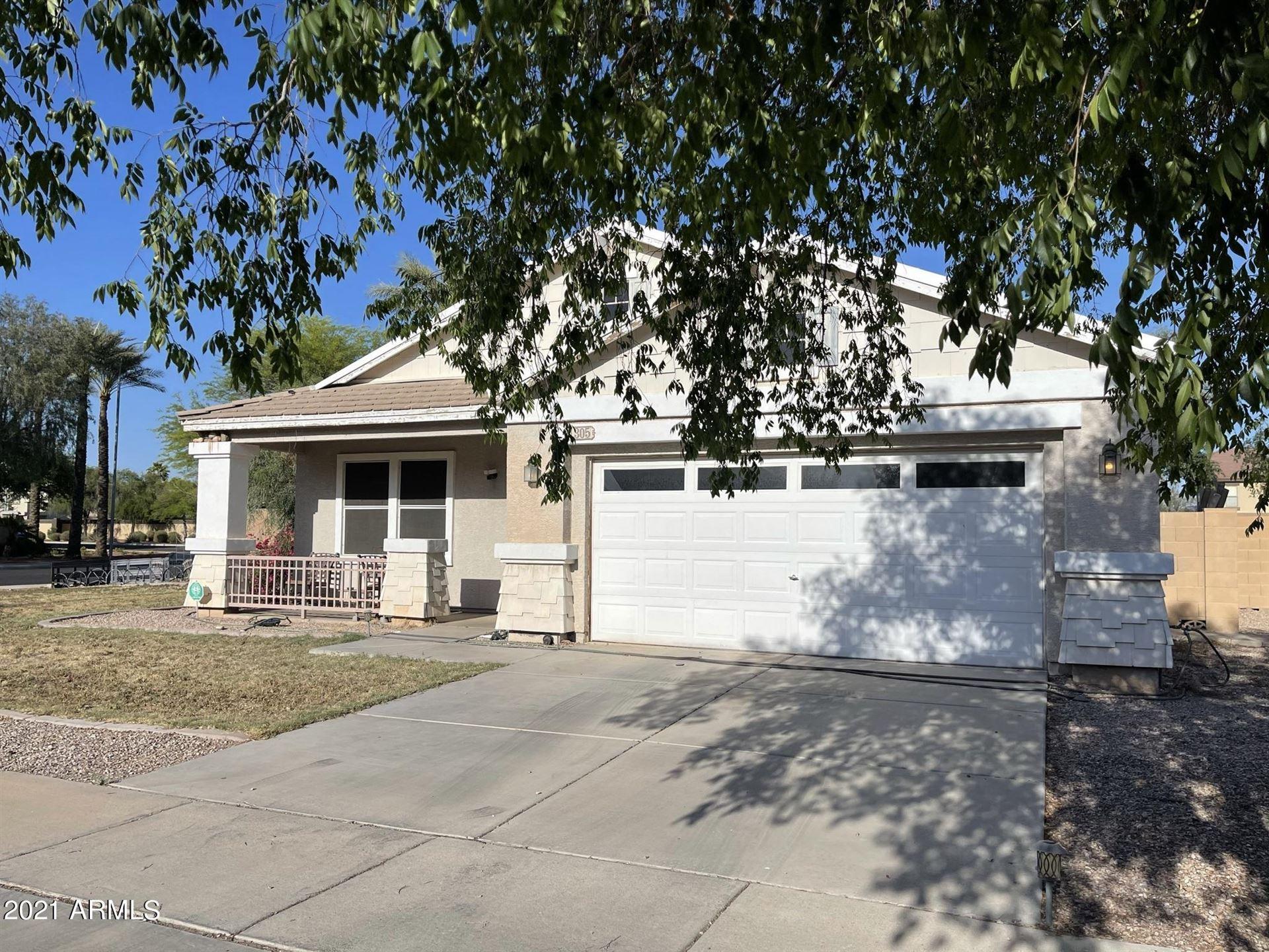 1305 S 119TH Drive, Avondale, AZ 85323 - MLS#: 6225730