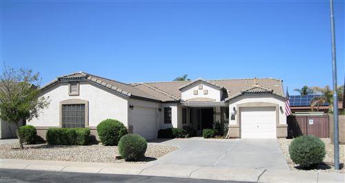 Photo of 16356 W MARCONI Avenue, Surprise, AZ 85388 (MLS # 6138731)
