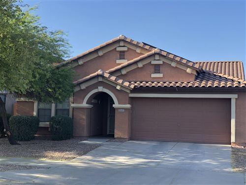 Photo of 16182 W HOPE Drive, Surprise, AZ 85379 (MLS # 6220731)