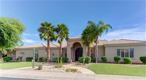 Photo of 11393 E SORREL Lane, Scottsdale, AZ 85259 (MLS # 5962732)