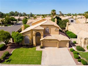 Photo of 1890 W HONEYSUCKLE Lane, Chandler, AZ 85248 (MLS # 5967732)