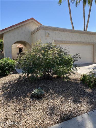 Photo of 9441 W MORROW Drive, Peoria, AZ 85382 (MLS # 6217735)