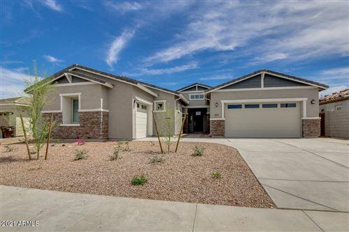 Photo of 12519 W OYER Lane, Peoria, AZ 85383 (MLS # 6249738)
