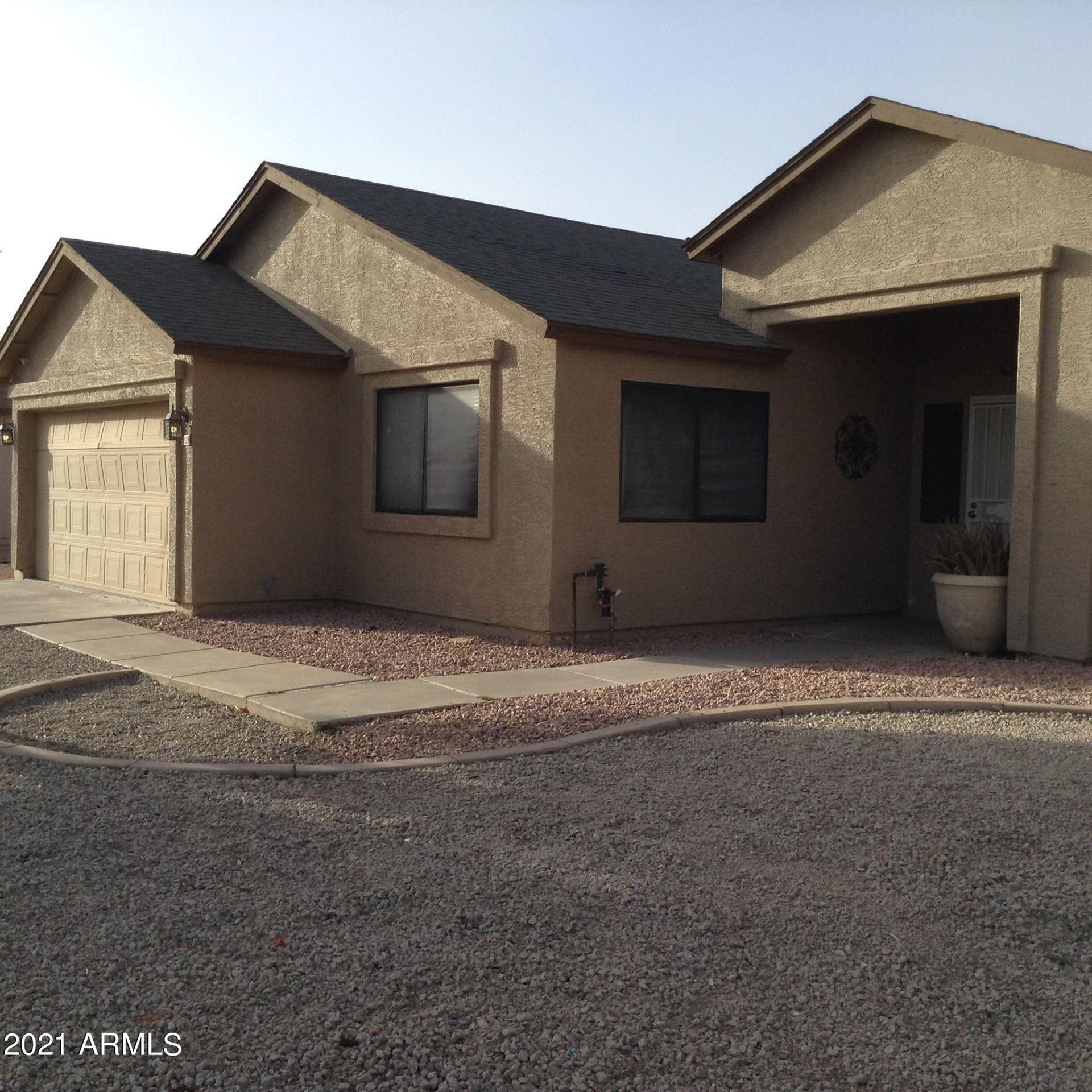 Photo of 8528 W COLLEGE Drive #1, Phoenix, AZ 85037 (MLS # 6202738)