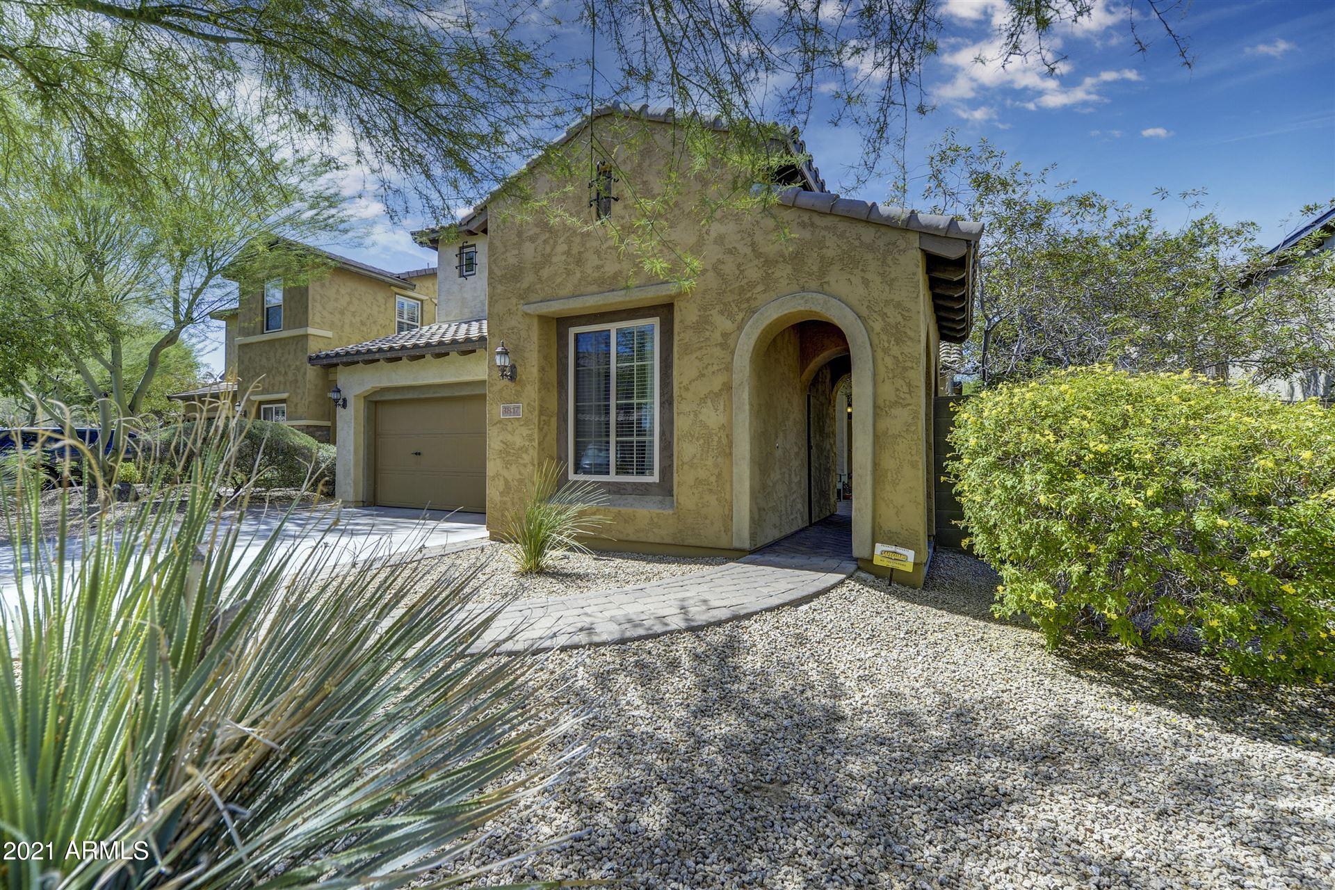 3817 E MATTHEW Drive E, Phoenix, AZ 85050 - MLS#: 6249739