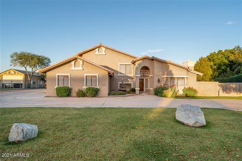 Photo of 7329 N 173RD Avenue, Waddell, AZ 85355 (MLS # 6250741)