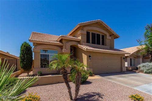 Photo of 5203 W GERONIMO Street, Chandler, AZ 85226 (MLS # 6235743)
