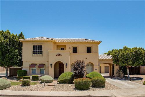 Photo of 7223 W MARIPOSA GRANDE Lane, Peoria, AZ 85383 (MLS # 6097745)