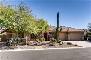Photo of 40721 N BRADON Way, Phoenix, AZ 85086 (MLS # 5868746)