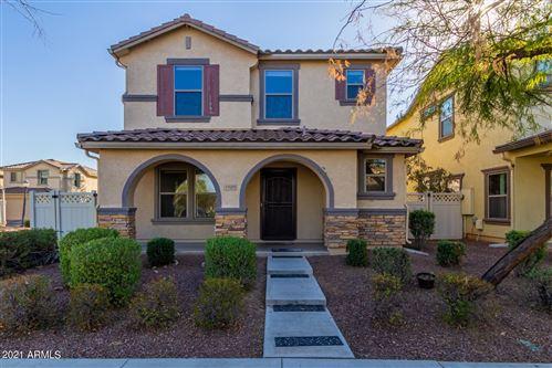 Photo of 1020 S CHESHIRE Lane, Gilbert, AZ 85296 (MLS # 6199748)