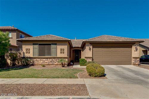 Photo of 14516 W JENAN Drive, Surprise, AZ 85379 (MLS # 6199749)
