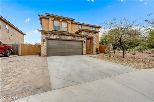 Photo of 7623 W ANDREA Drive, Peoria, AZ 85383 (MLS # 6207750)