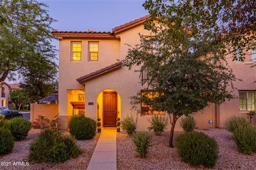 Photo of 9253 W COOLBROOK Avenue, Peoria, AZ 85382 (MLS # 6250750)