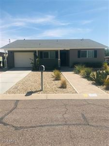 Photo of 1231 E VOGEL Avenue, Phoenix, AZ 85020 (MLS # 5966751)