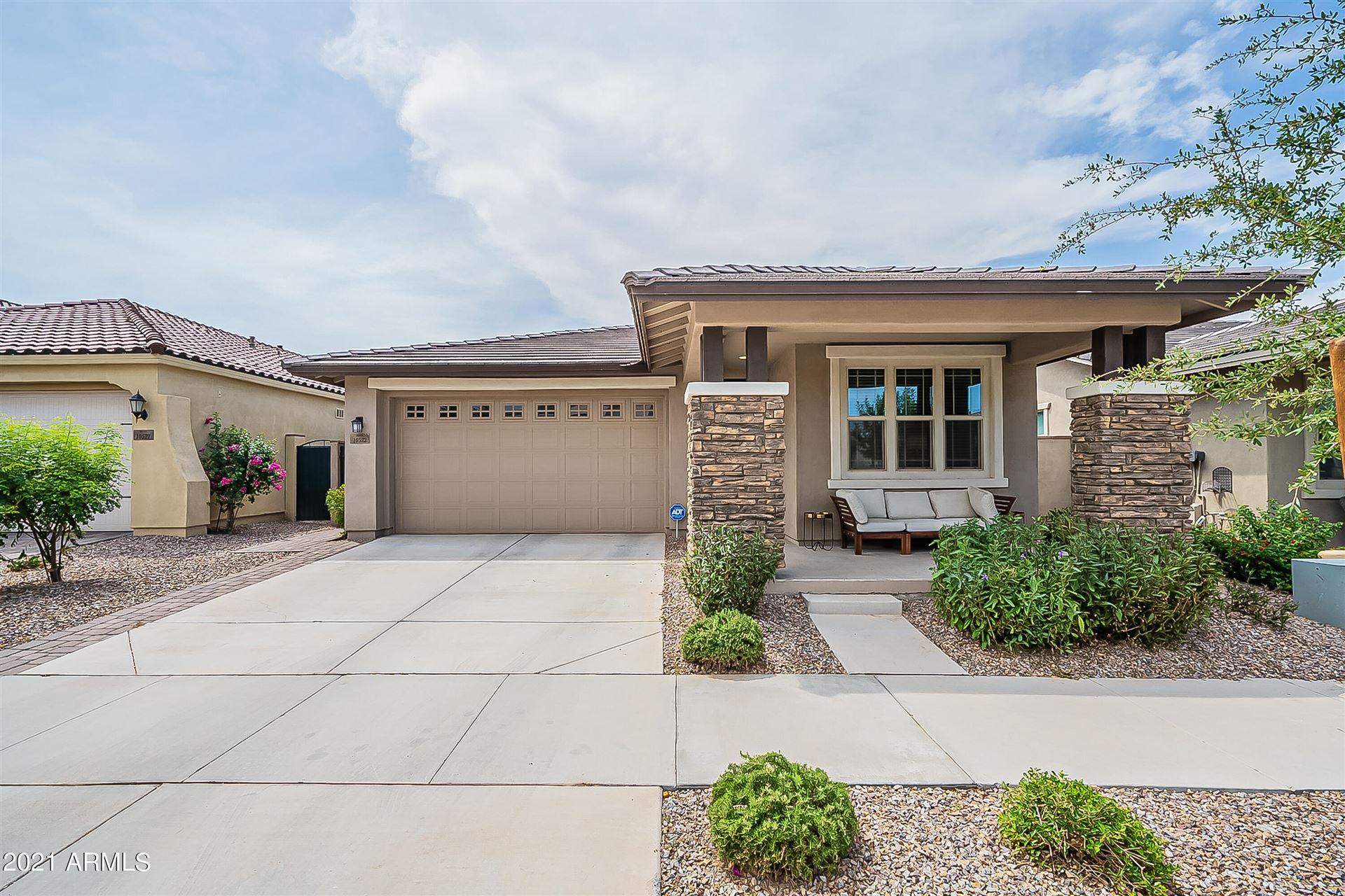 10523 E Corbin Avenue, Mesa, AZ 85212 - MLS#: 6267751