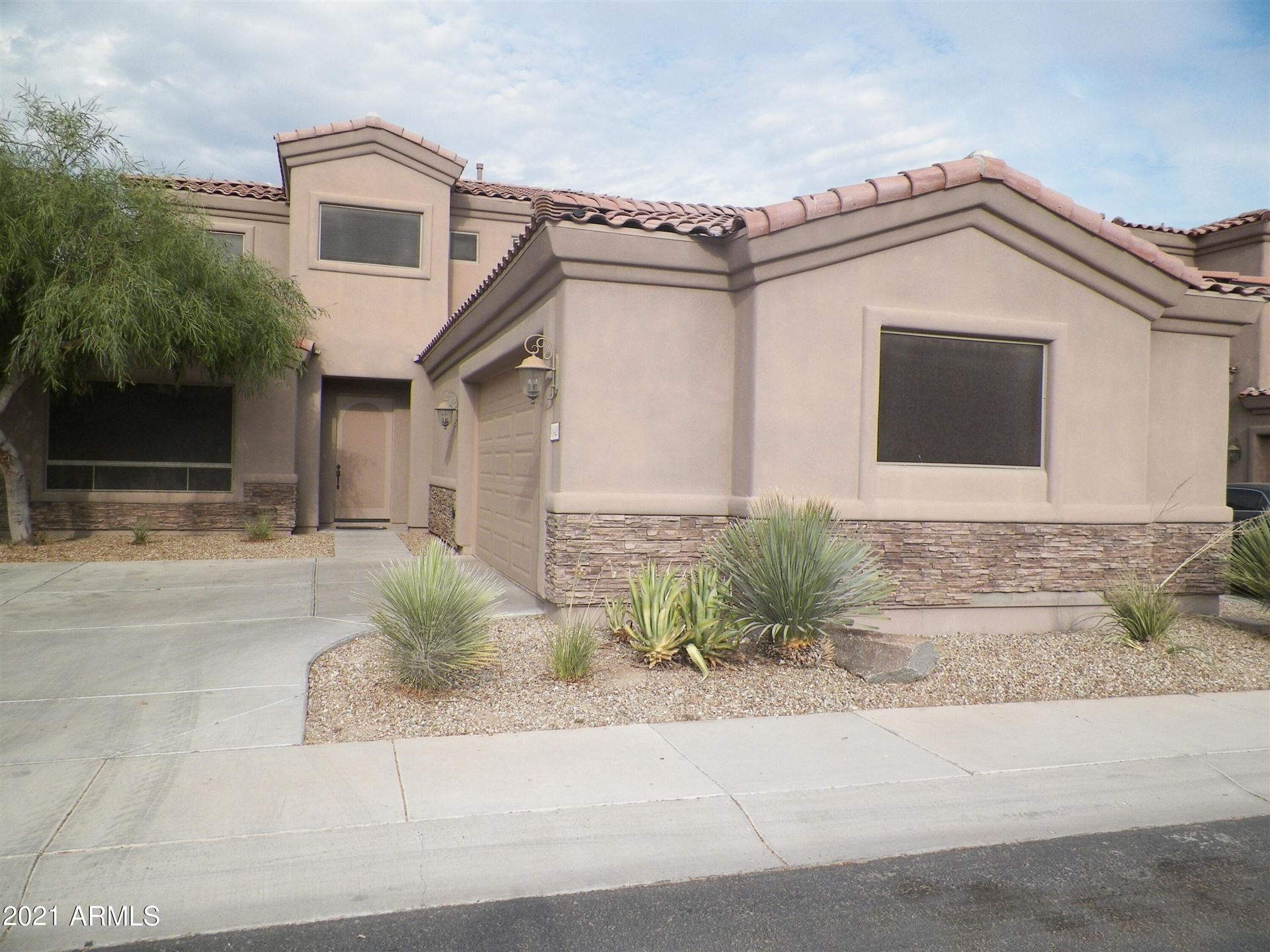 16429 S 34TH Street, Phoenix, AZ 85048 - MLS#: 6221753
