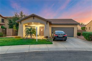 Photo of 6350 S LEGEND Court, Gilbert, AZ 85298 (MLS # 5981754)