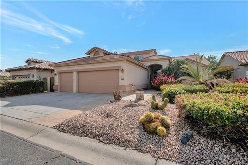 Photo of 16137 W FAIRMOUNT Avenue, Goodyear, AZ 85395 (MLS # 6163754)