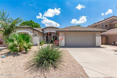 Photo of 299 E BETSY Lane, Gilbert, AZ 85296 (MLS # 6269756)