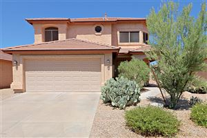 Photo of 4720 E ADOBE Drive, Phoenix, AZ 85050 (MLS # 5968758)