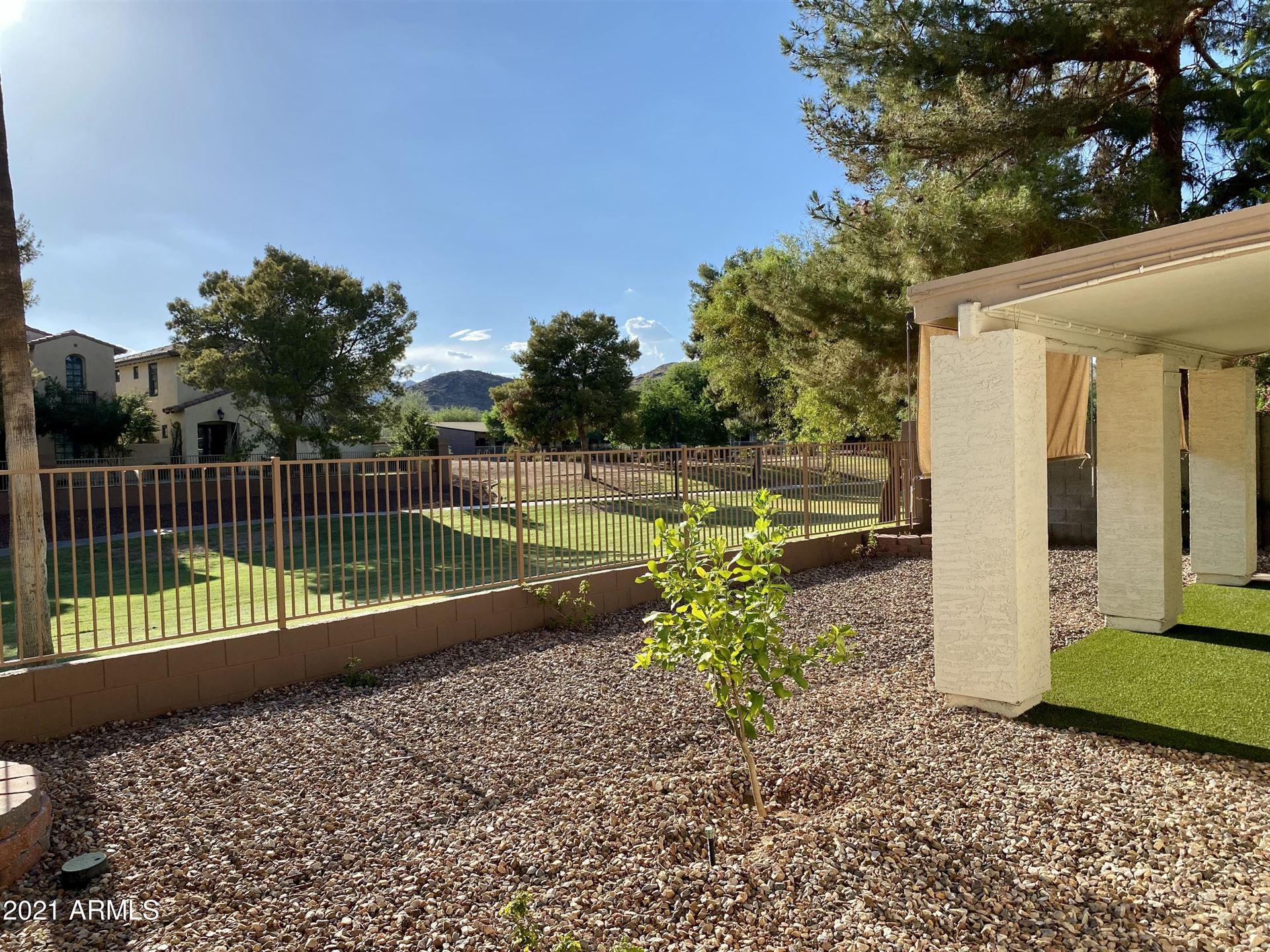 15622 S 35th Way, Phoenix, AZ 85048 - MLS#: 6255758