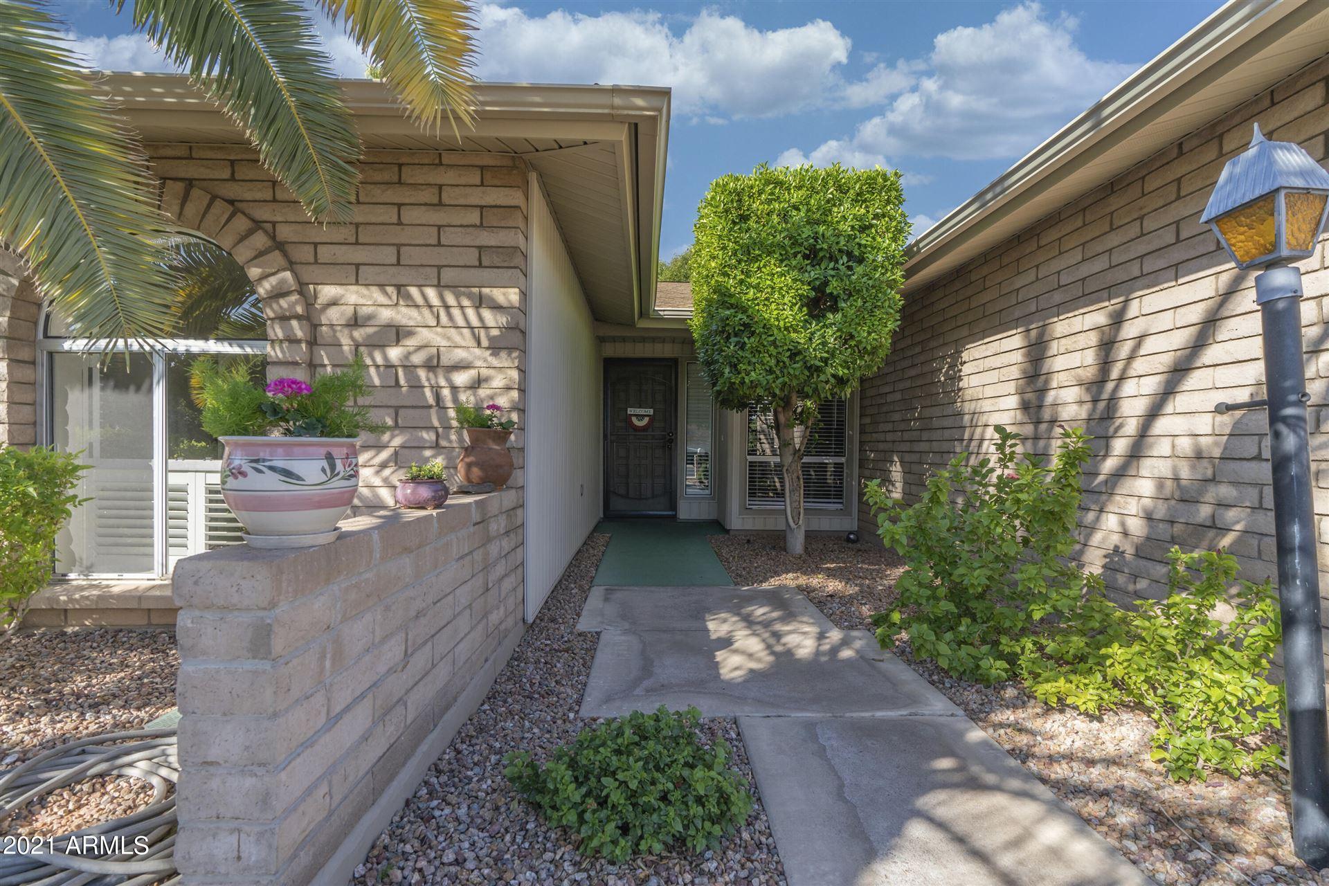 Photo of 2106 S ASH Circle, Mesa, AZ 85202 (MLS # 6307758)