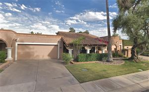 Photo of 7653 N Via de Platina --, Scottsdale, AZ 85258 (MLS # 5915759)