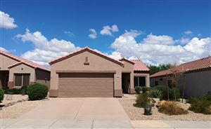 Photo of 18363 N GILA SPRINGS Drive, Surprise, AZ 85374 (MLS # 5978763)