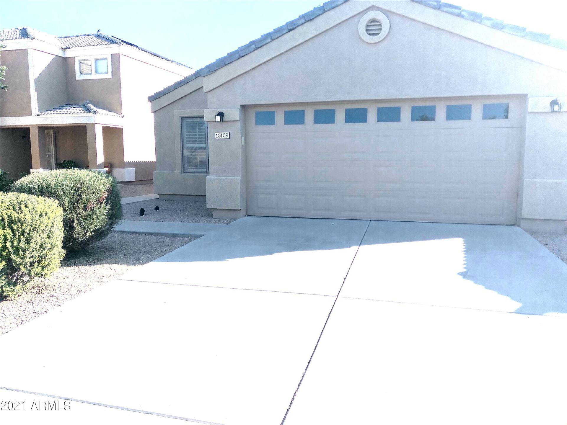 Photo of 15109 N VERBENA Street, El Mirage, AZ 85335 (MLS # 6289763)