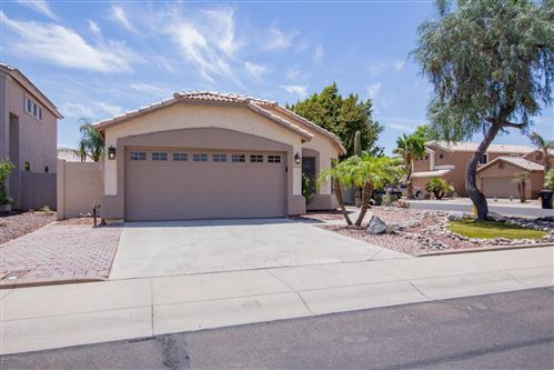 Photo of 16289 W TASHA Drive, Surprise, AZ 85374 (MLS # 6114764)