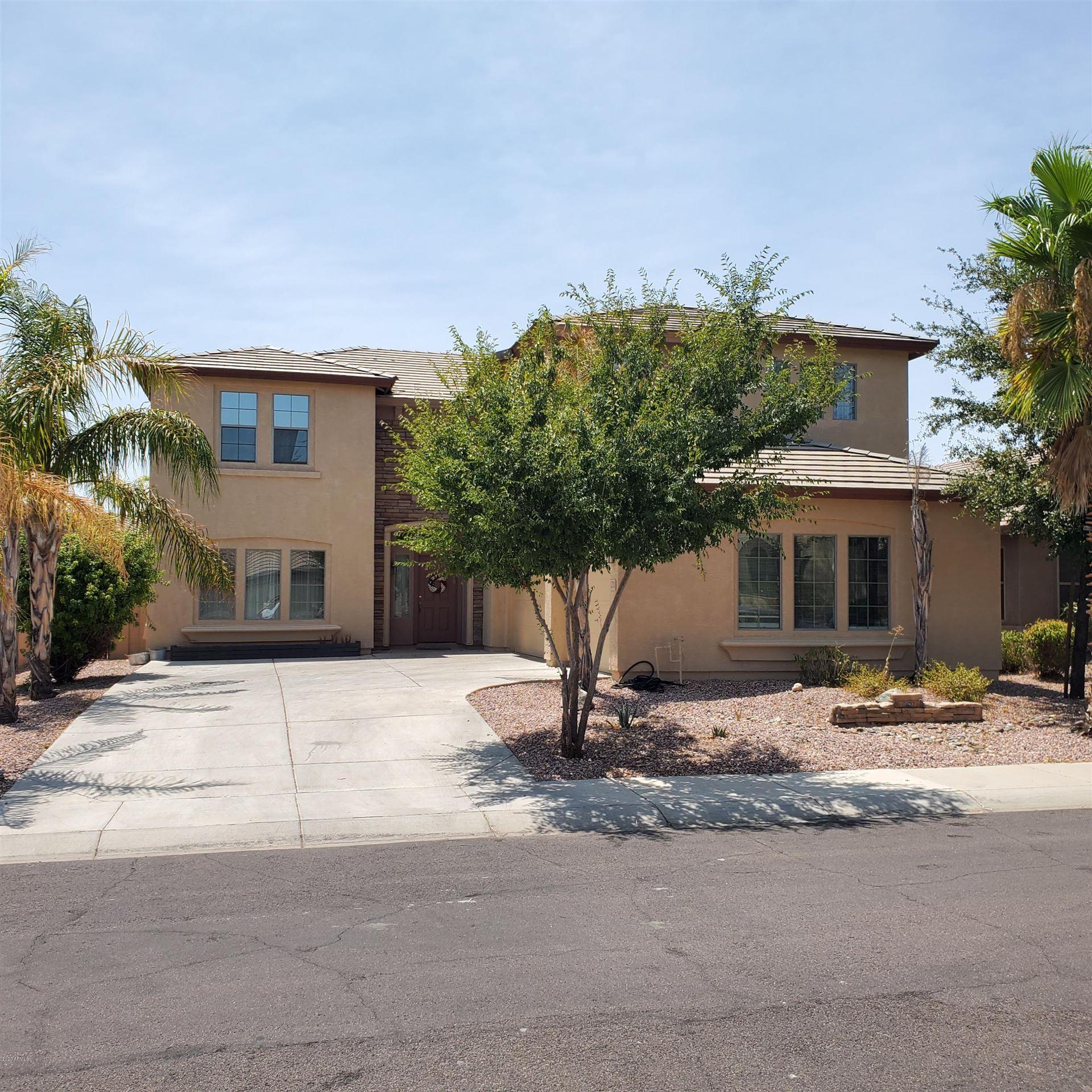 17743 W EVANS Drive, Surprise, AZ 85388 - MLS#: 6112764