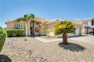 Photo of 6747 W CREST Lane, Glendale, AZ 85310 (MLS # 5967768)