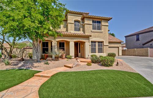 Photo of 8374 W ROSEWOOD Lane, Peoria, AZ 85383 (MLS # 6294768)