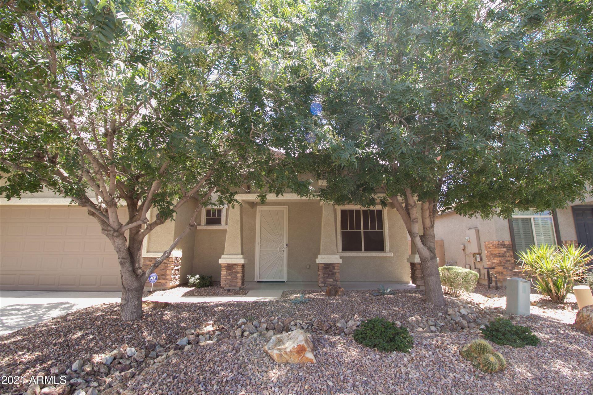 Photo of 42563 W AVELLA Drive, Maricopa, AZ 85138 (MLS # 6247768)