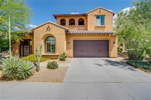 Photo of 3784 E COVEY Lane, Phoenix, AZ 85050 (MLS # 5929771)