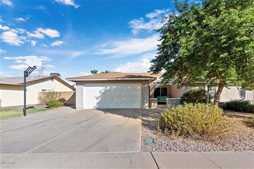 Photo of 2048 E MARILYN Avenue, Mesa, AZ 85204 (MLS # 6150771)
