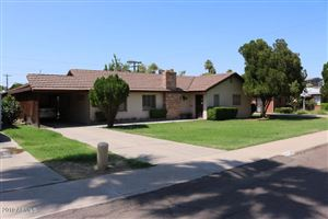 Photo of 509 E MEDLOCK Drive, Phoenix, AZ 85012 (MLS # 5956772)
