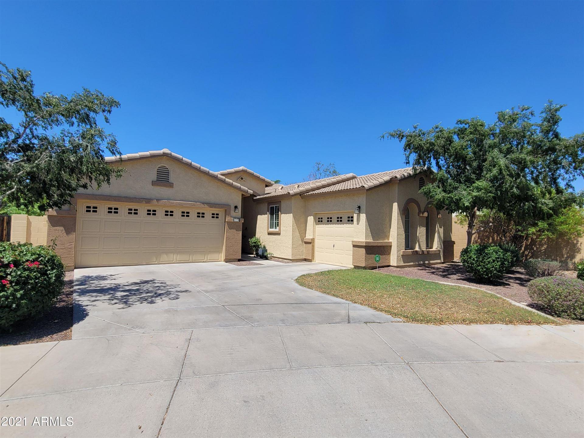 2002 W CARSON Road, Phoenix, AZ 85041 - MLS#: 6246772