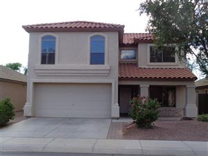 Photo of 21410 N REINBOLD Drive, Maricopa, AZ 85138 (MLS # 5987773)