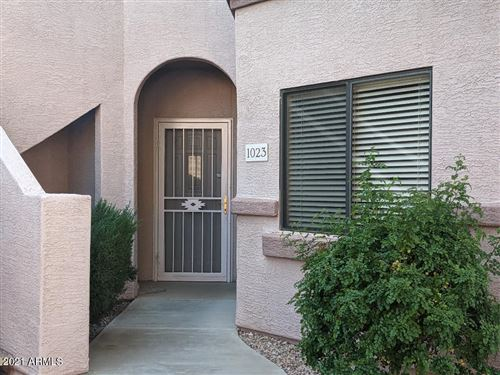 Photo of 9455 E RAINTREE Drive #1023, Scottsdale, AZ 85260 (MLS # 6203773)