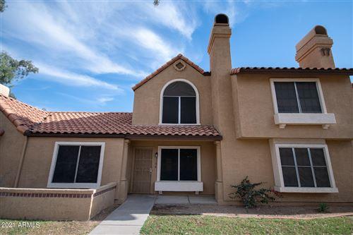 Photo of 4601 N 102ND Avenue #1104, Phoenix, AZ 85037 (MLS # 6231774)