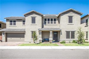 Photo of 4322 S Gardenia Drive, Chandler, AZ 85248 (MLS # 5978776)