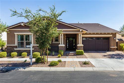 Photo of 10425 E STARION Avenue, Mesa, AZ 85212 (MLS # 6100776)
