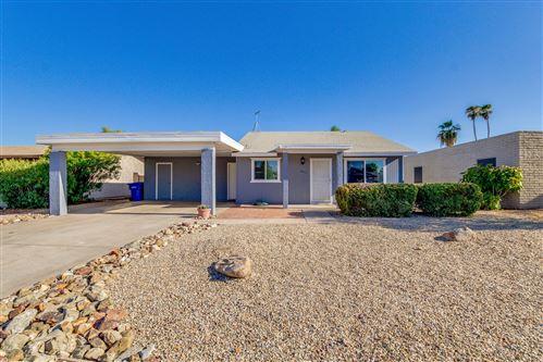 Photo of 10417 W CALLE DEL ORO --, Phoenix, AZ 85037 (MLS # 6113776)