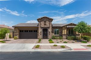 Photo of 10366 E APERTURE Avenue, Mesa, AZ 85212 (MLS # 5957777)