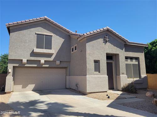 Photo of 14365 W LEXINGTON Avenue, Goodyear, AZ 85395 (MLS # 6230777)