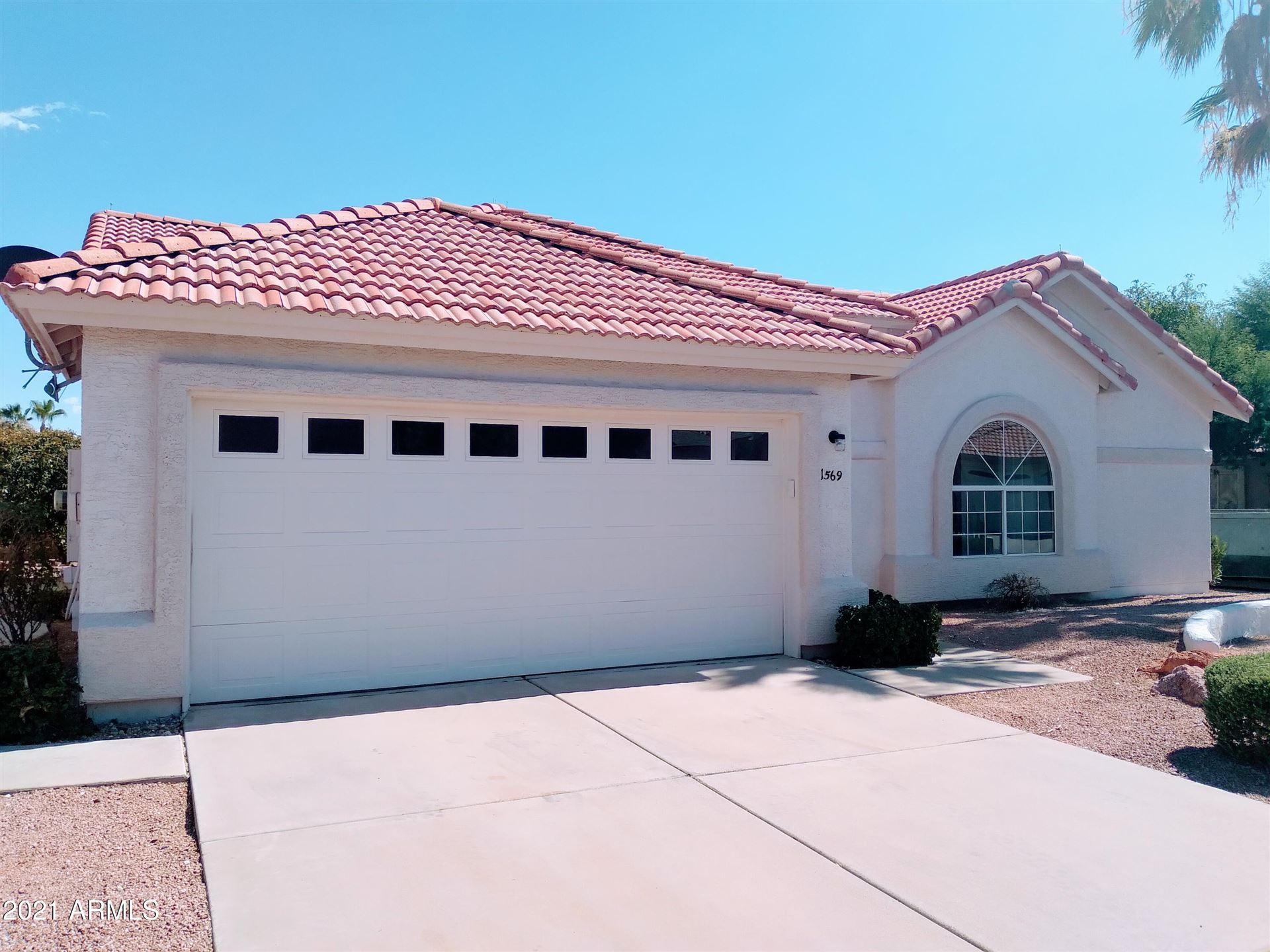 1569 E TORREY PINES Lane, Chandler, AZ 85249 - MLS#: 6257781