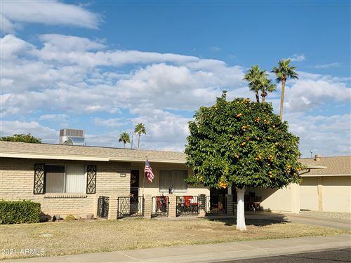 Photo of 10714 W VENTURI Drive, Sun City, AZ 85351 (MLS # 6184783)