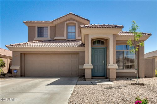 Photo of 17525 W DALEA Drive, Goodyear, AZ 85338 (MLS # 6235783)