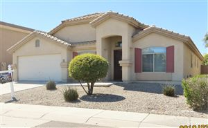 Photo of 4638 N 124TH Avenue, Avondale, AZ 85392 (MLS # 5825784)